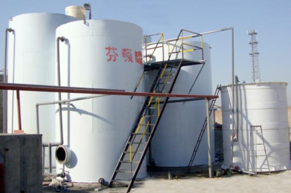 芬顿氧化反应器